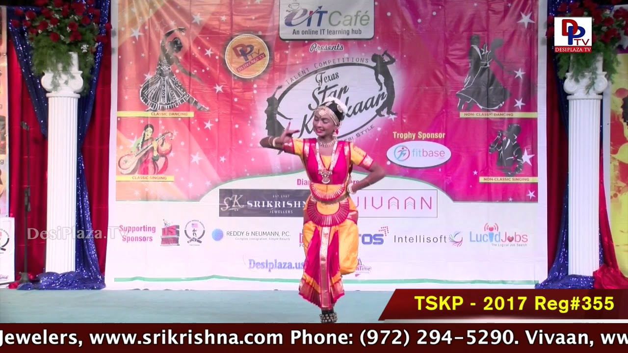 Finals Performance - Reg# TSK2017P355 - Texas Star Kalakaar 2017