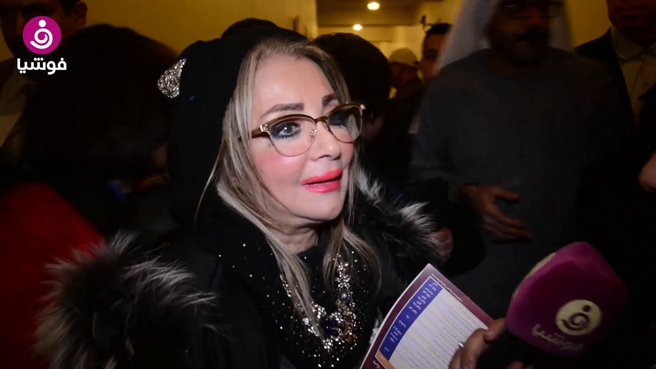 شهيرة تكشف عن حالة زوجها محمود ياسين الصحية وهذا سر جمالها Youtube