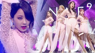 《Comeback Special》 9MUSES (나인뮤지스) - 기억해 (Remember) @인기가요 Inkigayo 20170625