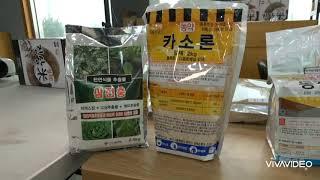 산소제초제 사용법, 정원제초제, 카소론, 동장군, 농약…