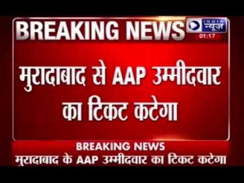 Khalid Parvez's Moradabad ticket to be taken back by AAP