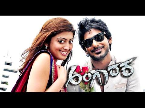 Angaraka Full Kannada Movie | Kannada Romantic Movie | Kannada New Release Movie | New Upload 2016