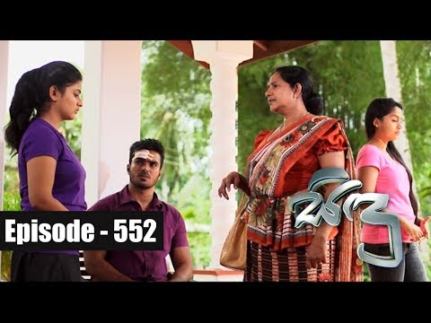 Sidu | Episode 552 18th September 2018