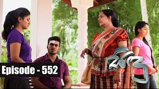 Sidu | Episode 552 18th September 2018 Thumbnail
