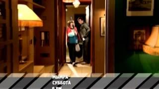 ¨Мымра¨ - кино на RTVi