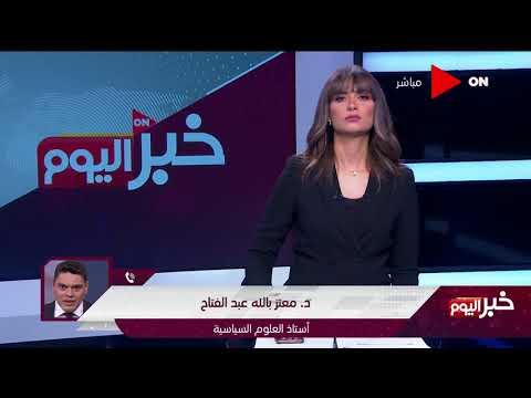 معتز بالله عبد الفتاح: الإخوان بيحاولوا يصوروا كل مشكلة صغيرة كأنها كبيرة جدا ويزرعوا الشك في الشعب