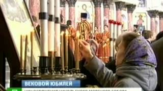 Смотреть видео Главные новости. Санкт-Петербург онлайн