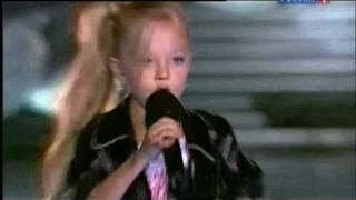 Anastasia Petrik - I Love Rock