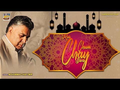 Kus Chum Chay Siva By Ab.Rashid Hafiz