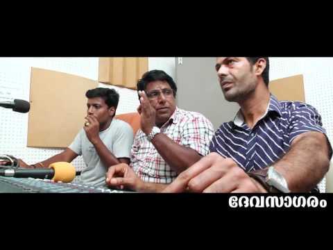 Abhijith singer kollam (devasagaram promo)