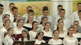 Молодёжный хор Возвожу очи мои к горам Молодёжная конференция в аг Ольшаны