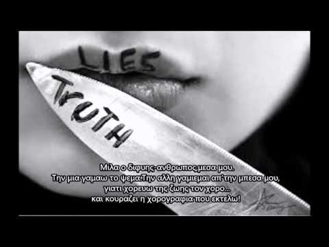 """Αντιθανατικός -  Promo του """"Διφυής άνθρωπος"""" (Prod.SOKI)"""