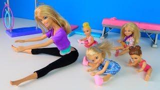 НАДО ТЕРПЕТЬ    Мультик #Барби Гимнастика Для девочек Куклы Игрушки Айкукла тиви школа