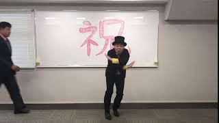 TIM ゴルゴ松本 レッド吉田が新ギャグ「令和」を披露!