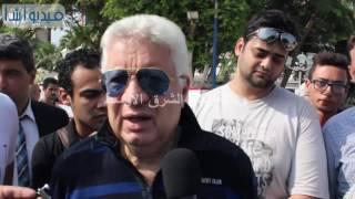 بالفيديو: مرتضي منصور ثمن تذكرة المباراة 20 جنيه لحضور أكبر عدد من الجماهير