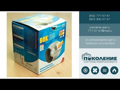 Канальный высокотемпературный вентилятор MMotors JSC VOK135 (ВОК 135)