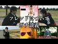 たくみんまさかの考え!ドラム缶地蔵のポケソースがヤバい県【ポケモンGO】