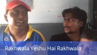 Rakhwala Yeshu Hai Rakhwala