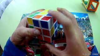 Как собрать кубик Рубика 3х3. Этап 2.