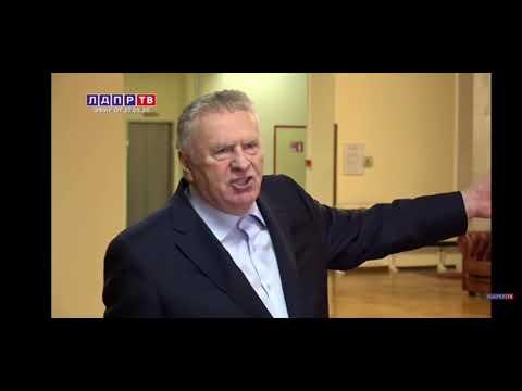 О короновирусе, все же чей он говорит Жириновский