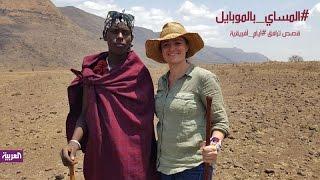 قبائل المساي في سهل البقاع التنزاني