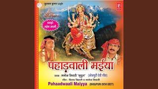 He Maiya Rani Devi Dayani
