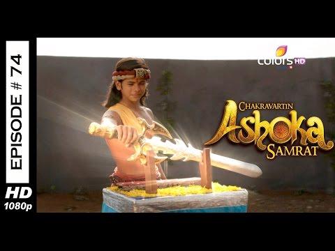 Chakravartin Ashoka Samrat - 14th May 2015 - चक्रवतीन अशोक सम्राट - Full Episode (HD) thumbnail