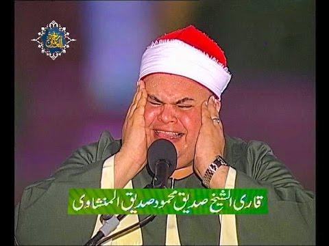 Quran Tilawat beautiful recitation