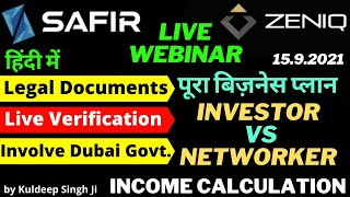 Live Webinar 15th Sept | SAFIR - ZENIQ Blockchain | पूरा बिज़नेस प्लान | Legal - Verify - Dubai Govt.