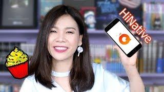 3 cách tự học ngoại ngữ dành cho dân online | Tiny Loly