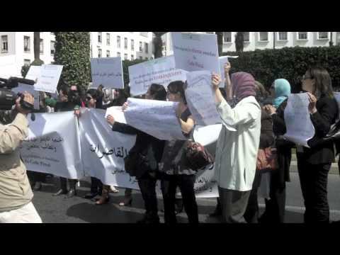 Moroccan Protesters Demand Rape Law Reform