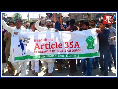 Supreme Court में Article 35A पर सुनवाई आज, जम्मू-कश्मीर में तनाव