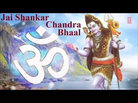 Jai Shankar Chandra Bhaal Shiv Bhajan [Full Video Song I Shraddha