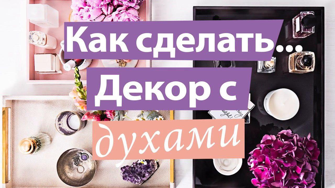 Купить пустой флакон sephora collection в официальном интернет магазине сети иль де ботэ по доступной цене от 76 до 80 руб. Доставка по.