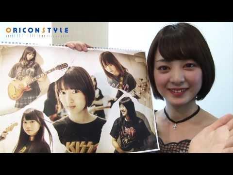 現役女子高生バンド「Victory」からメッセージ 水曜のニョッキvol.12 part1