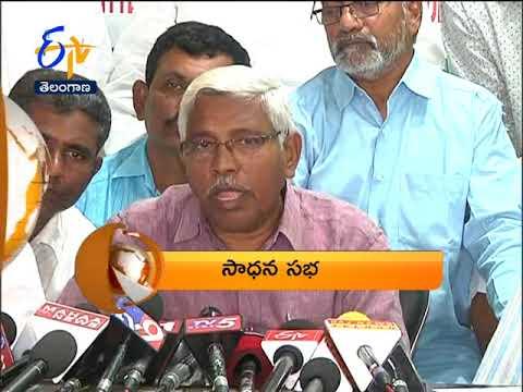 Telangana 11th November 2017 ETV 360 8 PM News Headlines
