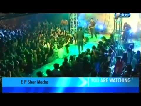 Entity Paradigm[eP] - Hamesha(LIVE) LGS Concert 2010 on Channel A-Plus