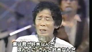 山下敬二郎 - ダイアナ