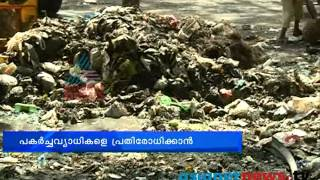Trivandrum  News: Corporation has launched a 24-hour helpline : Chuttuvattom 4th June  2013