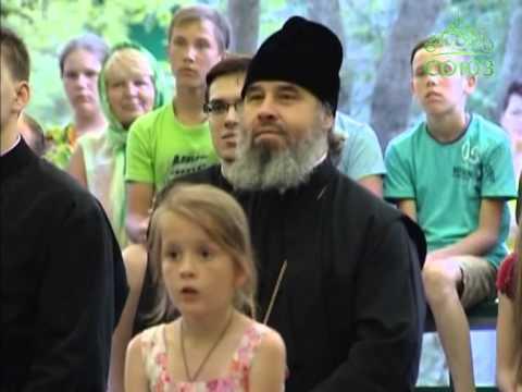 Детский православный лагерь «Горное солнце»