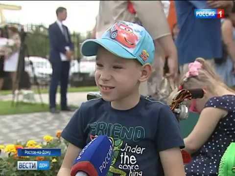 В Ростове открыли реабилитационный центр для детей с ограниченными возможностями