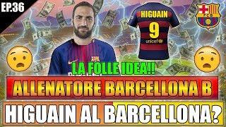 HIGUAIN AL BARCELLONA B?! LA FOLLE IDEA!! + FINE DEL MERCATO!! FIFA 18 CARRIERA ALLENATORE #36