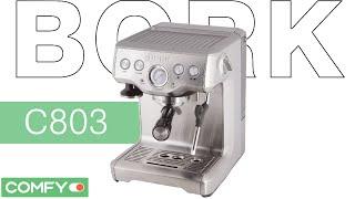 Bork C803 - рожковая кофеварка в металлическом корпусе - Видеодемонстрация от Comfy