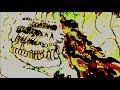 Dream - Porn (Demo)