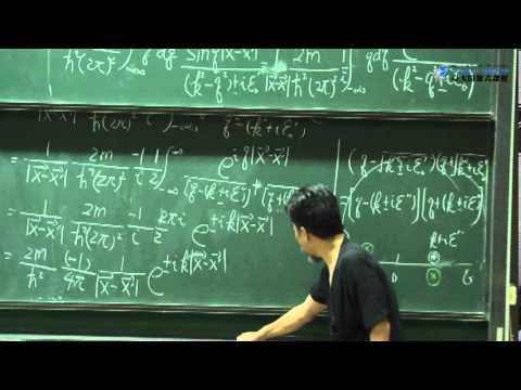[量子力學]第10-1講、Collision Theory