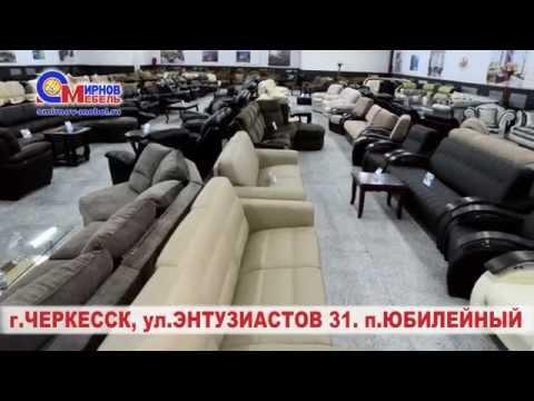 """Видео о компании """"Смирнов-мебель"""""""