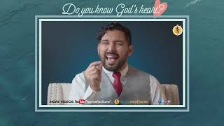 "1Minute Manna: ""Do You Know God's Heart?"" | By Shyju Mathew"