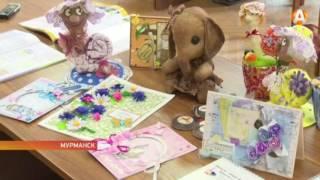 Вместе ради детей Вместе с детьми социальная помощь и защита детей инвалидов развивается