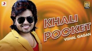 Vishal Gagan - Khali Pocket | Bhojpuri Superhit Song 2020