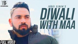 Diwali With Maa (Official Video) Joggi Singh | Avi Sandhu | MADMIX | Latest Punjabi Songs 2020
